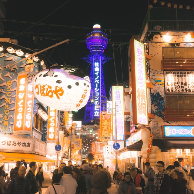 大阪のチョコレート・絶対に食べてほしい10選