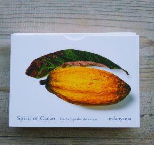 エスコヤマのすりピットオブカカオを絶対に食べてほしいと思います。