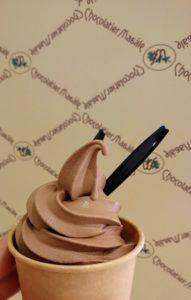 マサールのソフトクリームはみんなが大好きな味
