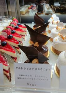 タルトショコラカカウエットはナッツとチョコレートのハーモニー