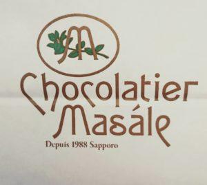 ショコラティエマサールのロゴも素敵