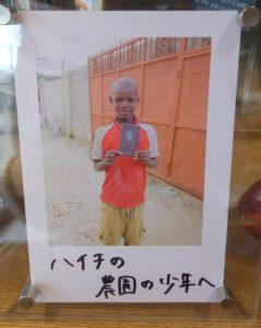 ハイチの農園の少年に作り上げたチョコレートを味わってもらいました。
