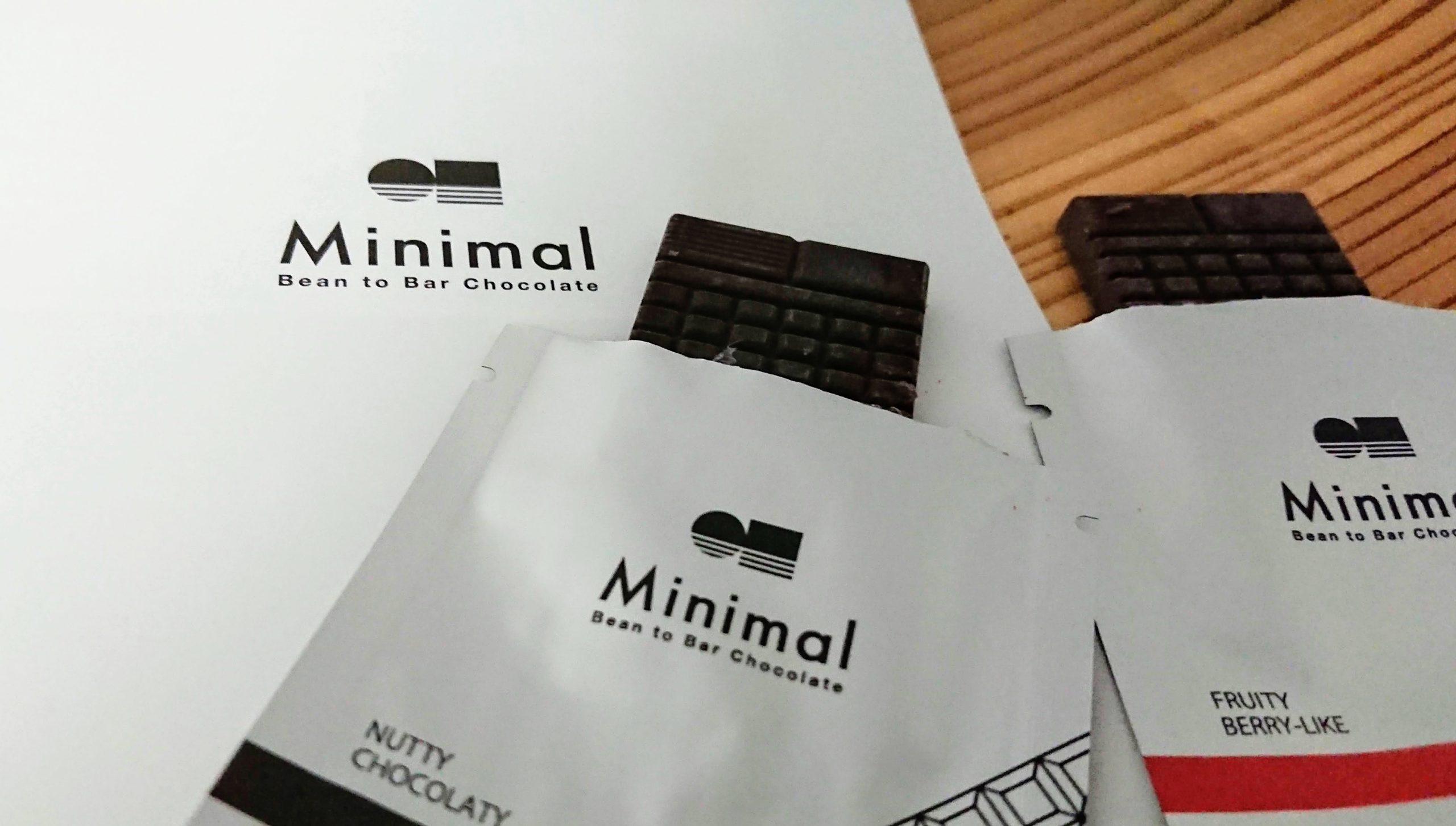 ミニマルでチョコのある新しいライフスタイルを!